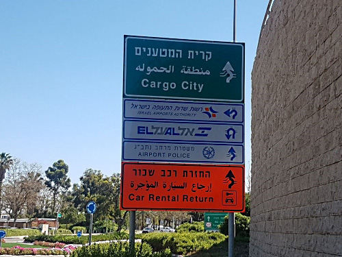 car rental ben gurion airport  Airport Car Return | Eldan